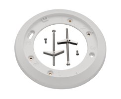 ABUS TVAC31360 Deckeneinbauring f�r HDCC71510 HDCC72510